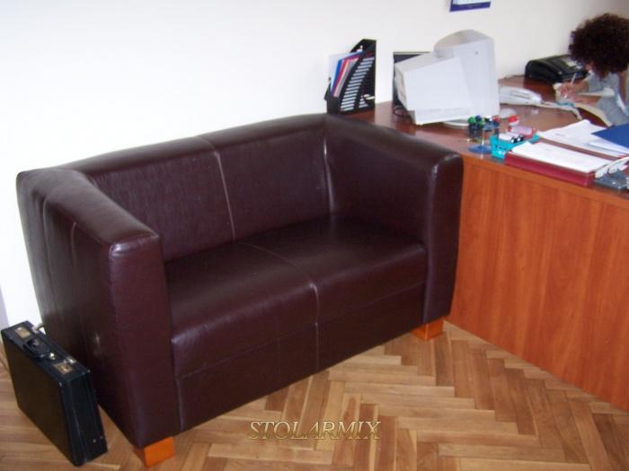 Meble biurowe sofa dwuosobowa